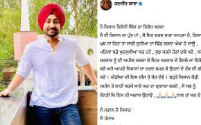 Ranjeet Bawa come in support of farmers against the bill