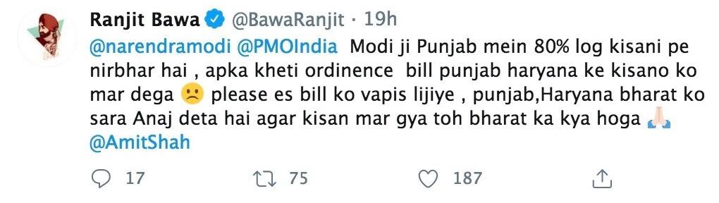 ranjit bawa tweet to modi