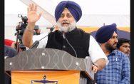 Akali Dal to Chakka Jam on 25 against Agriculture Bills