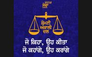 Akali Dal core committee meets 4 committees formed