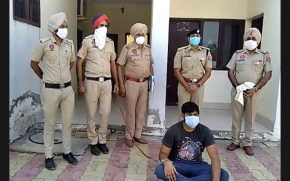 Gangster Bhullar has been arrested by Police