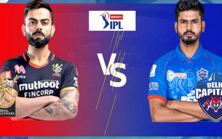 IPL 2020 match today RCB vs Delhi Capitals