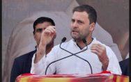 Rahul Gandhi attacks Centre Govt and Modi in Patiala