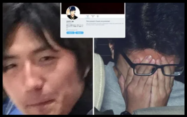 Japani killer