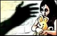 ludhiana rape case