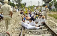 Farmers and Rajnath Singh Centre Govt meeting on 13