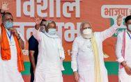 Bihar Election Results NDA raises victory flag in Bihar