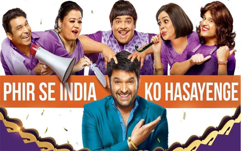 knows-the-fees chargered for each episode of the kapil sharma show