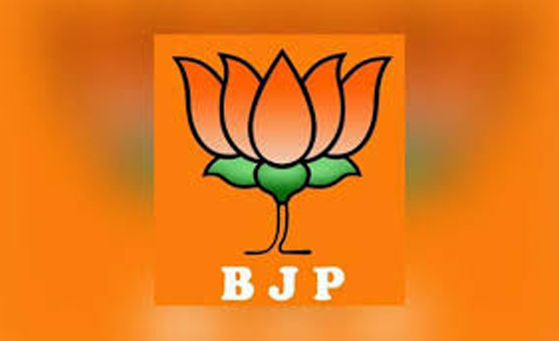 Mandal-President-resigns-after-BJP's-defeat-in-Municipal-Council-elections