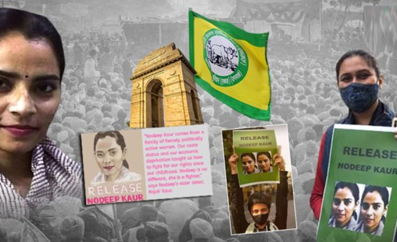 Nadeep-Kaur's-bail-plea-to-be-heard-in-High-Court-on-February-24