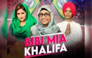 Punjabi-song-made-on-Mia-Khalifa-after-Rihanna