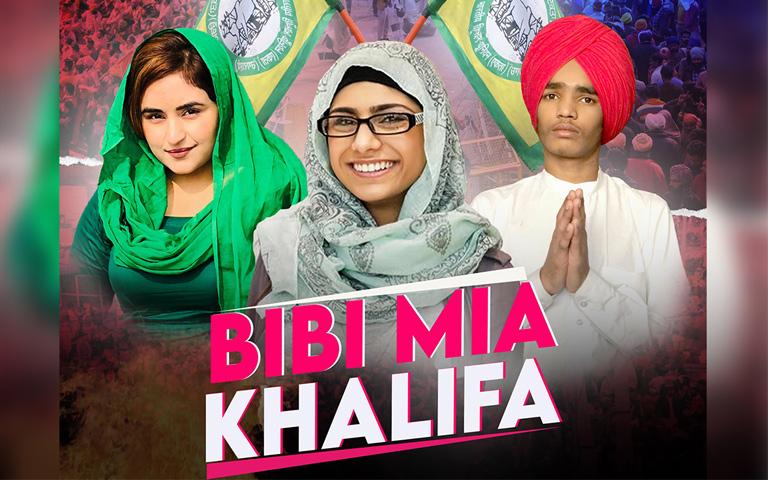 Punjabi-song-made-on-Mia-Khalifa-after-Rihanna