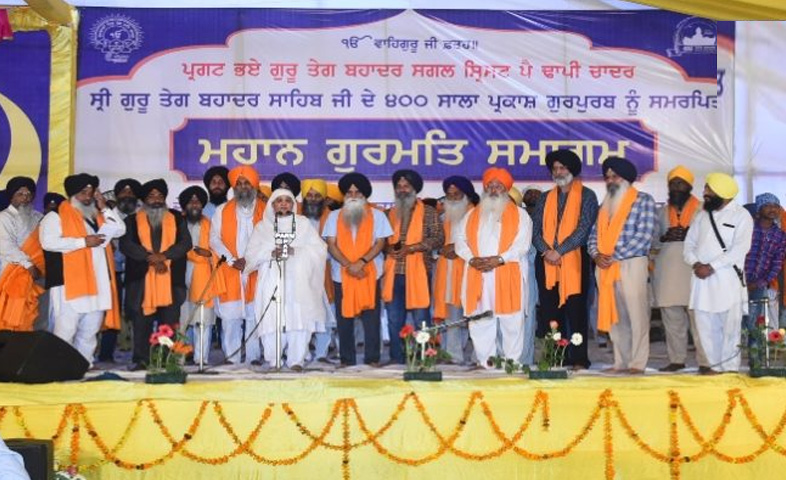 Guru-Teg-Bahadur-Sahib-changed-the-fortunes-and-the-picture-of-the-country