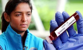 Indian-women's-cricket-team-captain-Harmanpreet-Kaur's-corona-report-positive