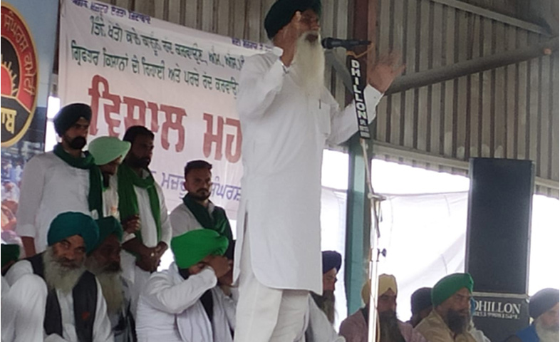 Kisan-maha-rally-against-the-black-agricultural-laws-at-sultanpur-lodh