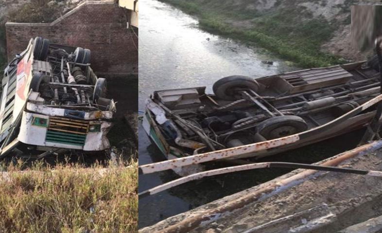 Major-accident-in-Ferozepur
