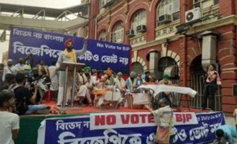 Samyukta-kisan-morcha-urges-farmers-of-west-bengal-not-to-vote-for-bjp