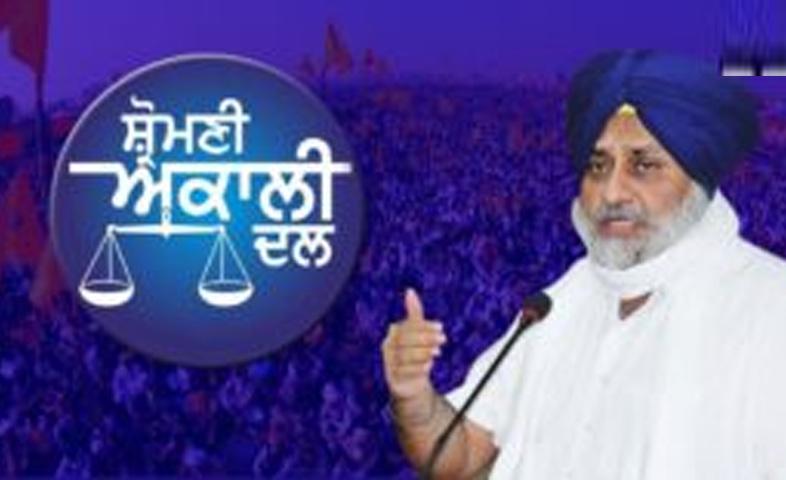 Shiromani-akali-dal-announced-Punjab-mangda-jawaab-rallies-from-the-first-week-of-april