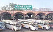 Impact of India shutdown- PRTC incurred a loss of Rs 85 lakh