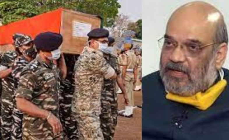 Home-Minister-Amit-Shah-to-visit-Chhattisgarh-today-after-Naxal-encounter