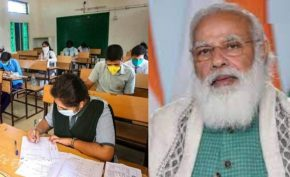 Important-meeting-between-PM-Modi-and-Union-Education-Minister-on-CBSE-Board-examinations