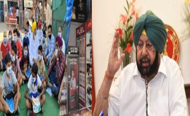 Punjab-government-shuts-down-schools-for-fear-of-corona