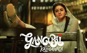 Sanjay-Leela-Bansali's-film-'Gangubui-Kathiawari'-may-be-released-on-OTT