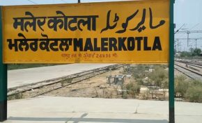 Captain-Amarinder-Singh-announces-Malerkotla-as-23rd-district-of-Punjab