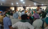 Farmers-protest-in-bathinda-dc-office