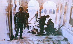 Operation-Bluestar's-37th-anniversary-today